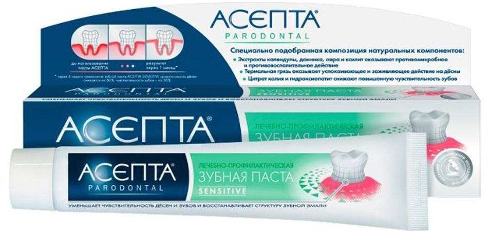 Асепта-Parodontal-Сенситив
