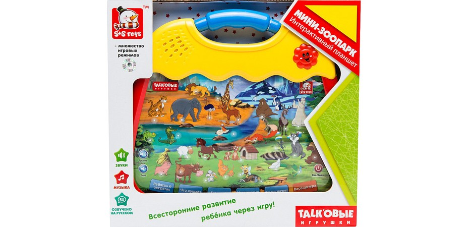 S+S-Toys-Мини-зоопарк