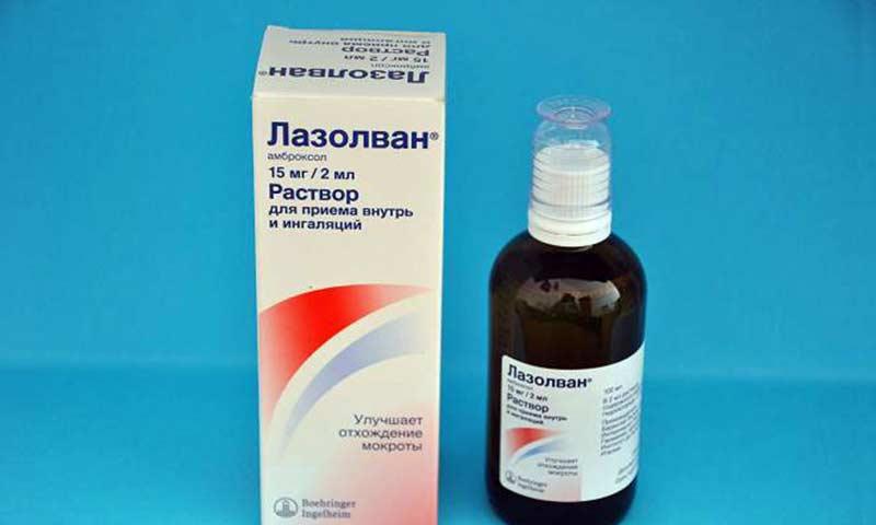 Лекарства для ингаляций небулайзером, какие лекарства можно использовать для детей