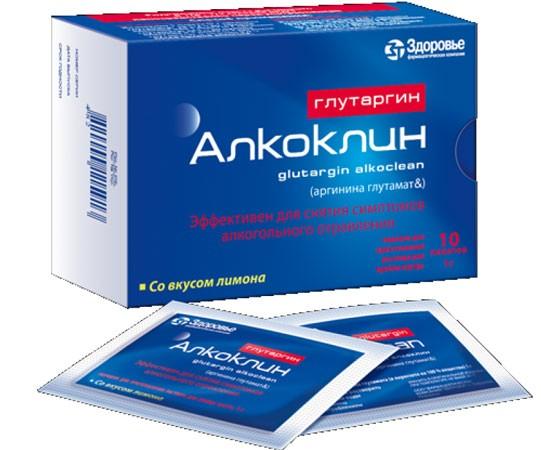 Глуторгин-Алкоклин