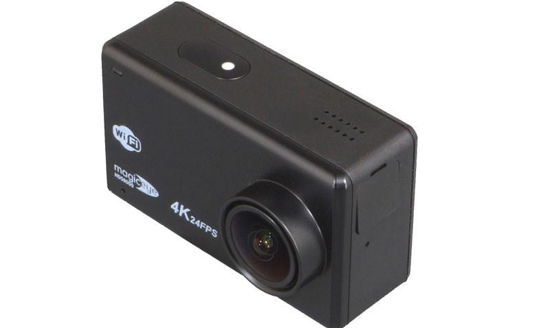 Gmini-MagicEye-HDS8000Pro