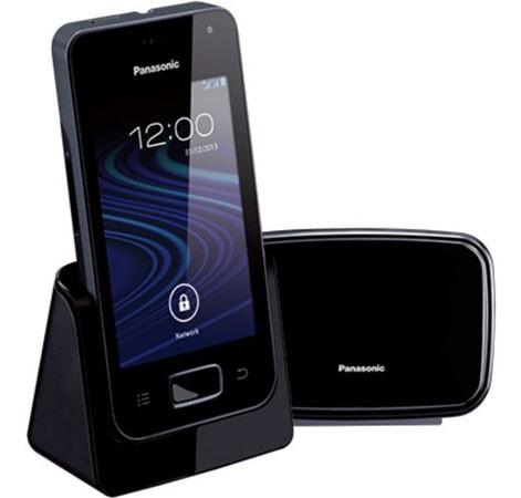 Panasonic-KX-PRX150
