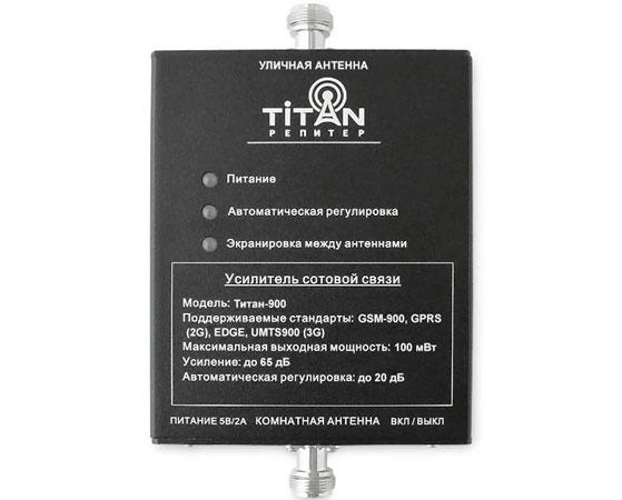 Vegatel-Titan-900-PRO