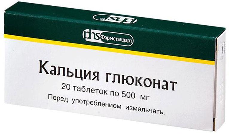 Кальция-Глюконат