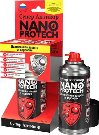 Nanoprotech-«Супер-Антикор»