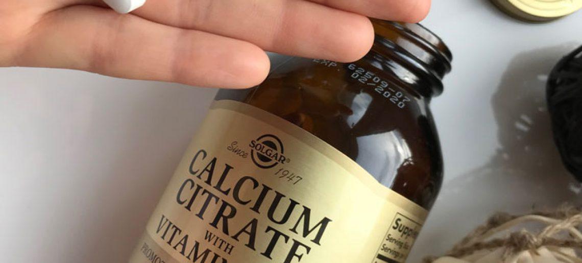 витамины с кальцием